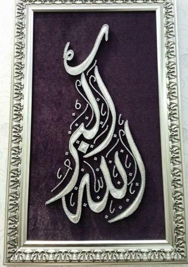 Allahüekber