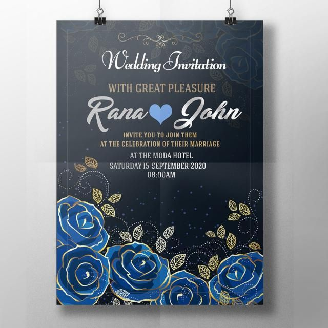 Royal Blue Wedding Invitation Wedding Blue Wedding Invitations Wedding Invitation Templates Wedding Invitations