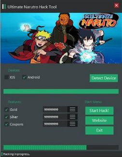 Ultimate Naruto Hack