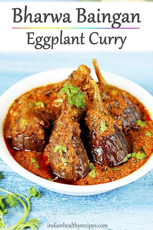 Bharwa baingan | eggplant curry