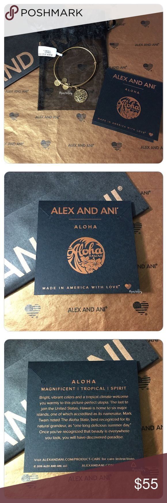 ON SALE TODAY ONLY!  aloha hawaii bracelet price for today only, will ship tuesday!  NEW with tags in perfect condition. EXCLUSIVELY sold in hawaii! not available online or in stores.   purchase includes: ∙ gold bracelet ∙ card ∙ mesh jewelry bag  due to lighting- color of actual item may vary from photos.  please don't hesitate to ask questions. happy POSHing    price firm  i do not trade or take any transactions off poshmark Alex and Ani Jewelry Bracelets