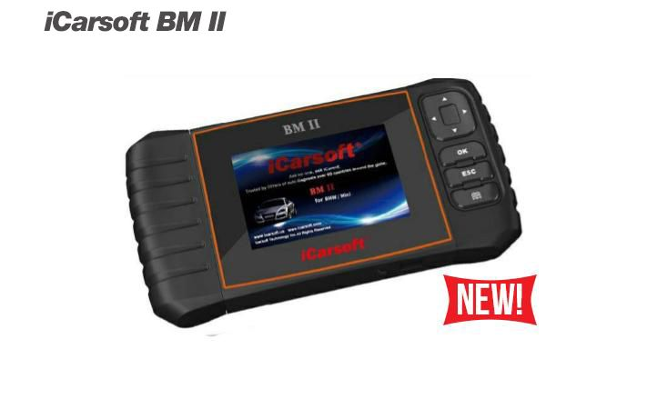 """BMII OBD2 Engine Code Reader and Reset Tool: The BMII is a powerful, professional grade vehicle fault diagnosis tool. With a 4"""" TFT LCD screen and unique diagnostic software, the BMII features full ECU diagnosis of single vehicle brand and test modes including CANBUS, ISO9141, KWP2000, J1850, etc."""