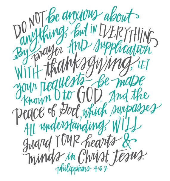 Philippians 4:6-7 Hand-lettered Art Print by letteringlovely