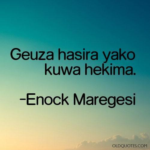 Geuza hasira yako kuwa hekima. Royalty-free image quotes and sayings.