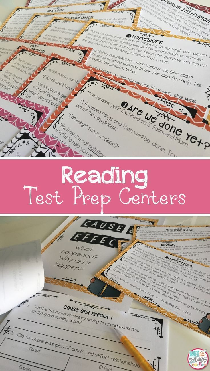 These reading test prep centers include lots of important skills such as main idea, cause & effect, central message and so much more!