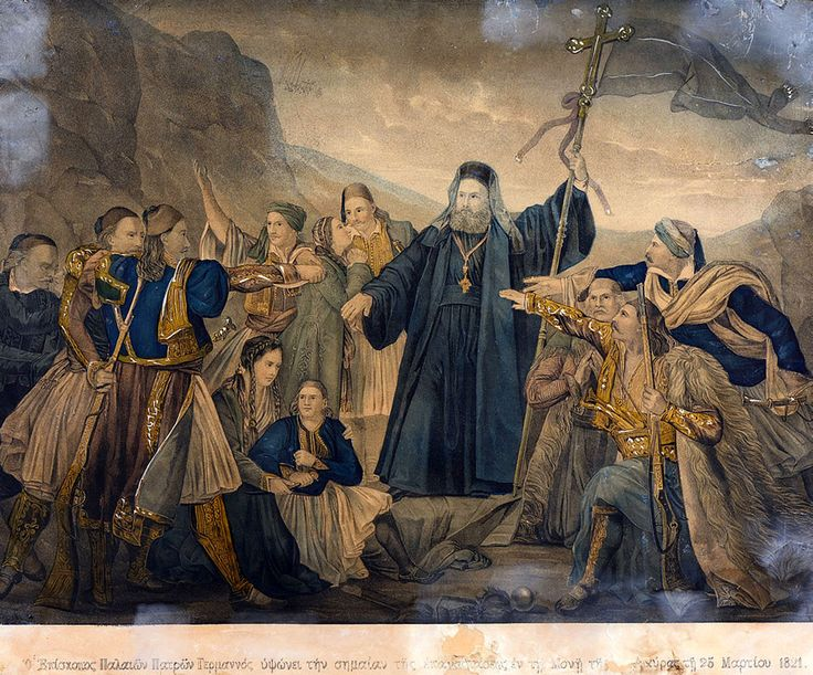 Ludovico Lipparini (1800-1856)-Ο επίσκοπος Παλαιών Πατρών Γερμανός υψώνει την σημαίαν της επαναστάσεως τη 25 Μαρτίου 1825, β'μισό 19ου αιώνα