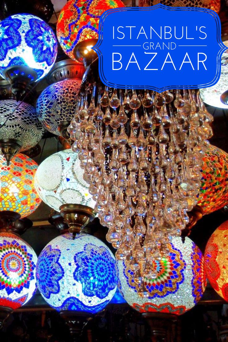 The Grand Bazaar of Istanbul Turkey is the most visited tourist attraction in the world. With more than 60 streets, 22 entrances and thousands of shops this how to shop guide will make your visit to the Grand Bazaar enjoyable and will save you money.