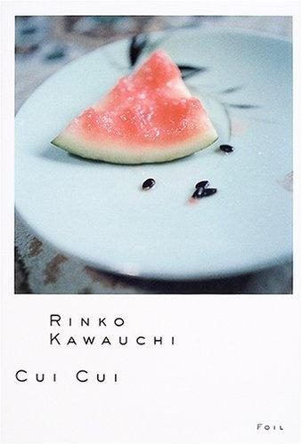 Cui Cui 川内 倫子, http://www.amazon.co.jp/dp/4902943026/ref=cm_sw_r_pi_dp_RBaGrb0QZAJR2 /// I have this book.