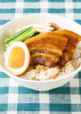 角煮丼 のレシピ・作り方 │ABCクッキングスタジオのレシピ | 料理教室・スクールならABCクッキングスタジオ