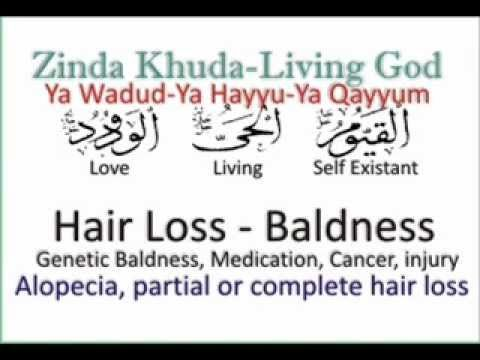 Hair Loss - Baldness -  How To Stop Hair Loss And Regrow It The Natural Way! CLICK HERE! #hair #hairloss #hairlosswomen #hairtreatment Genetic Baldness, Medication caused hair loss, Cancer or radiation therapy caused hair loss, Alopecia, Viral caused hair loss, healed by the Love of Living God.  - #HairLoss