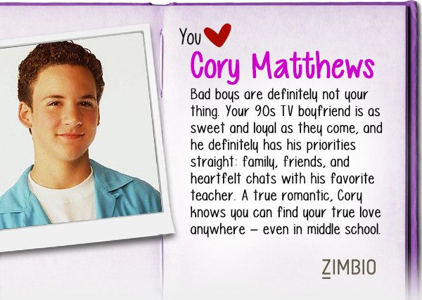 my perfect boyfriend quiz