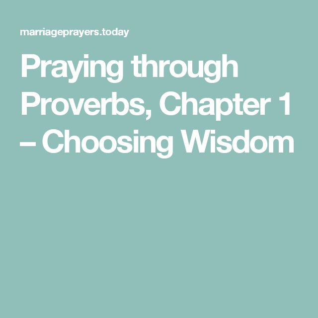 Praying through Proverbs, Chapter 1 – Choosing Wisdom