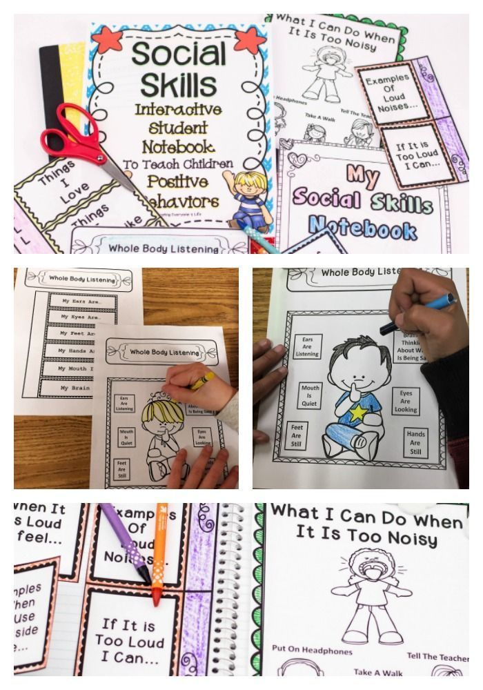 Social Skills Activities For The Classroom This Is A Fun And Engaging Interactive Student Noteb Social Skills Interactive Student Notebooks Student Notebooks