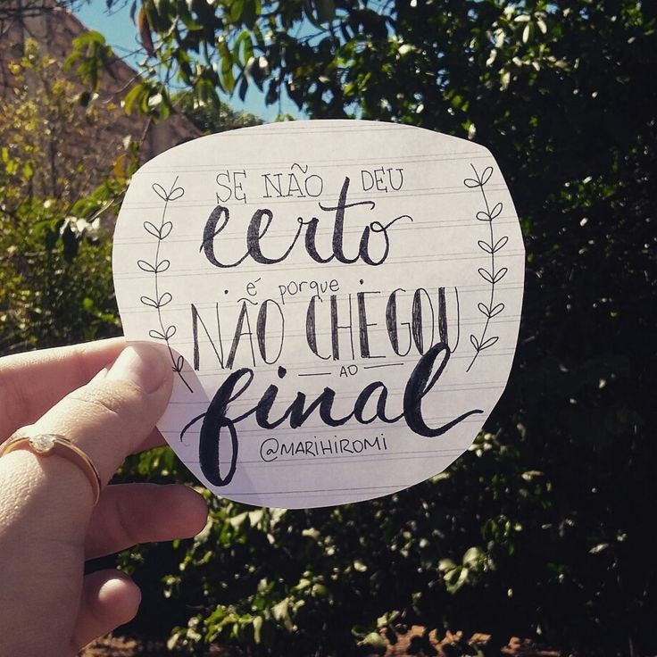 Frase de cabeceira [2] #lettering #quote