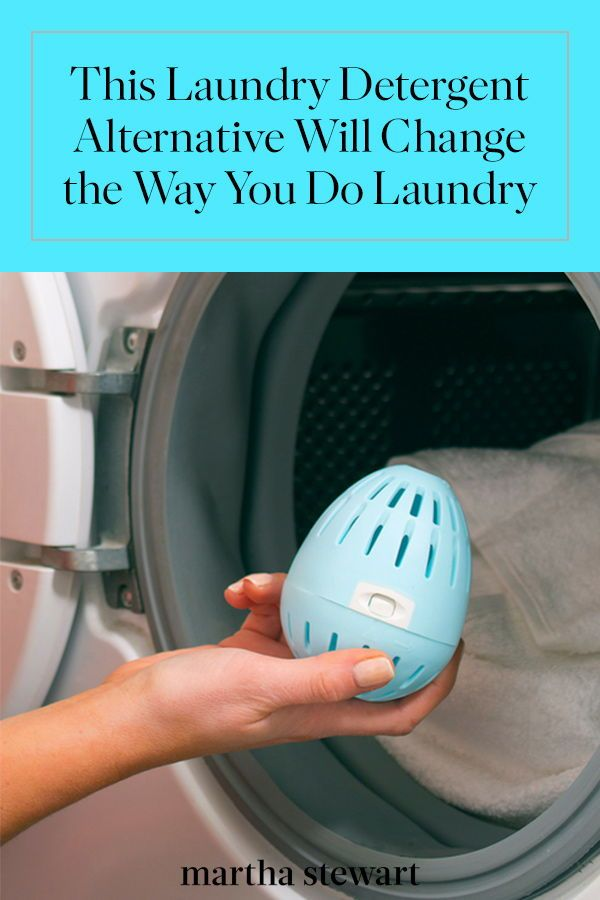This Egg Shaped Laundry Detergent Alternative Will Change The Way