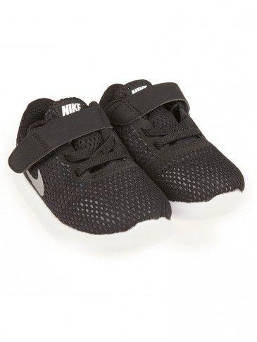 Αθλητικά παπούτσια Nike Free Rn :: Παιδικά Ρούχα - Maison Marasil