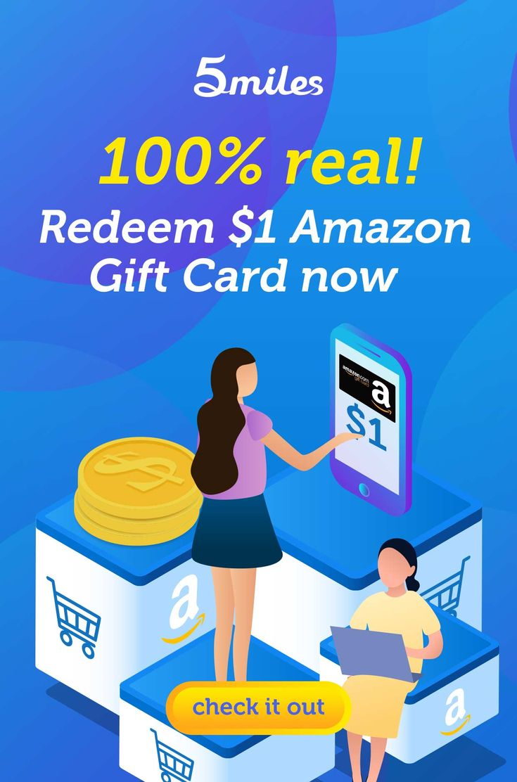 how to scan gift card