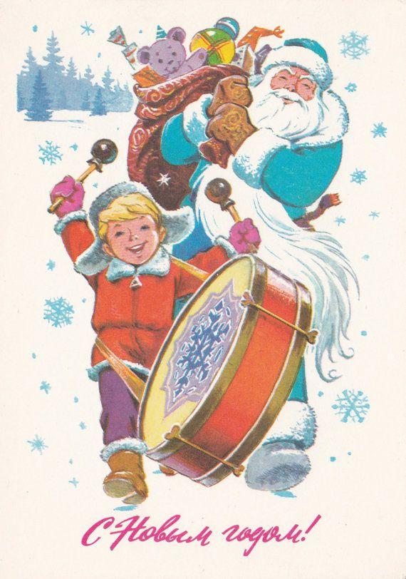 Vintage Postcard soviétique (1977) / Happy New Year Ded Moroz / artiste Vladimir Zarubin