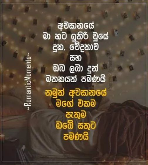 73 Best Sinhala Quotes Images By Nilmini Saram On