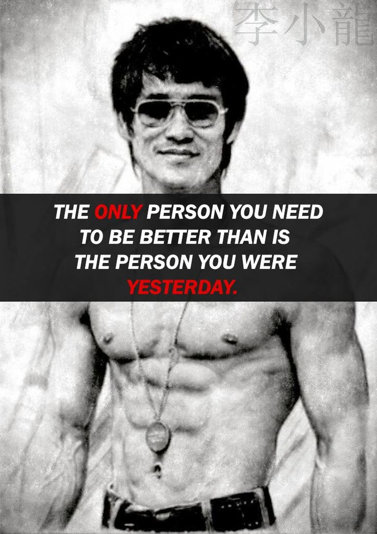 pin bruce lee quotes - photo #34