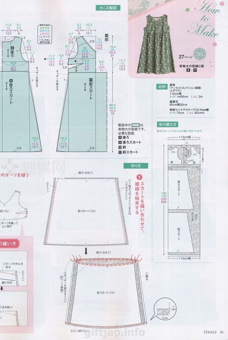 giftjap.info - Интернет-магазин | Japanese book and magazine handicrafts - Female 2013 Autumn