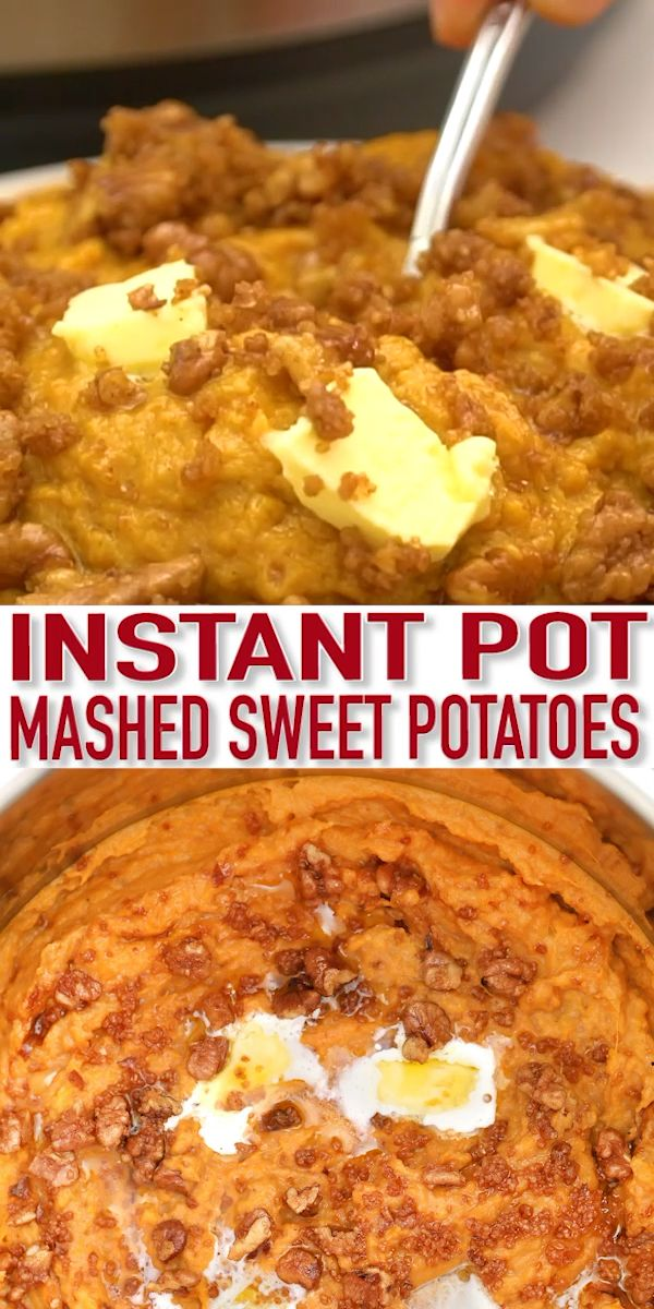 Instant Pot Mashed Sweet Potatoes [Video] - Sweet and Savory Meals