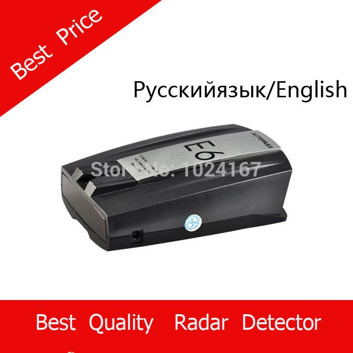 360 degree Voice Alert Radar Detector  English and Russian option whole sale price car speeding pre-warning system