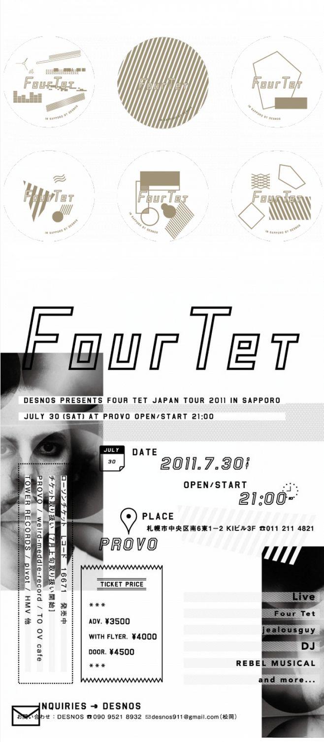 Four Tet Japan Tour 2011 in Sapporo | Hirofumi Abe