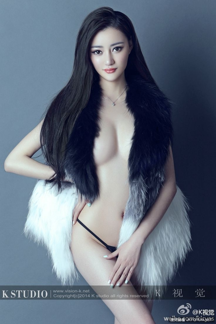 427 Best Sexi Images On Pinterest  Asian Beauty, Asian -7780