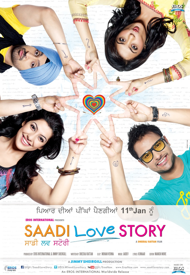 Official Poster 2