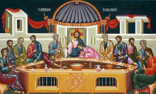 Misti Cappadokia e-cultural magazine: Μεγάλη Πέμπτη – Ο Μυστικός Δείπνος