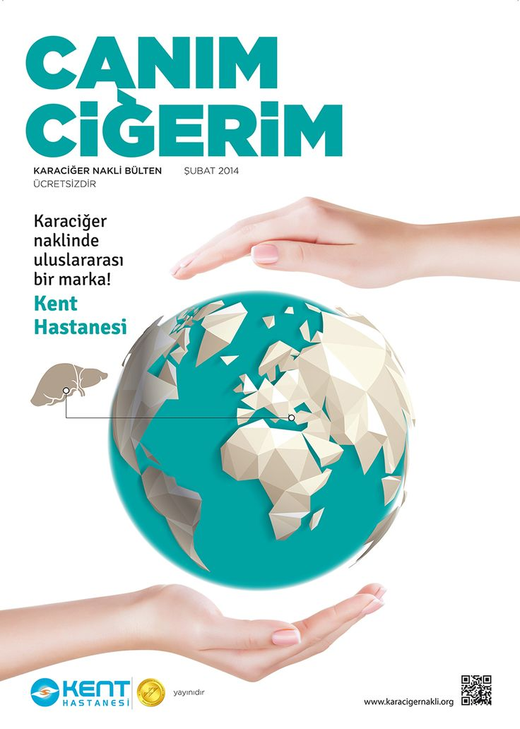 Bildiğiniz gibi İzmir Kent Hastanesi karaciğer naklinde sadece Türkiye'de değil, dünyada da bir marka olma iddiasını sürdürüyor. Bu iddianın sözde olmadığının kanıtı elbette Kent'i tercih eden yabancı hastalarımız. 4. sayımızda yabancı hastalarımıza da yer verdik.