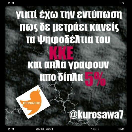 https://twitter.com/ptiniariko/status/559745862973542400