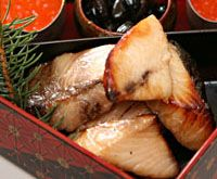 Broiled Yellow Tail Collar (Japanese Fish & Seafood Recipes)