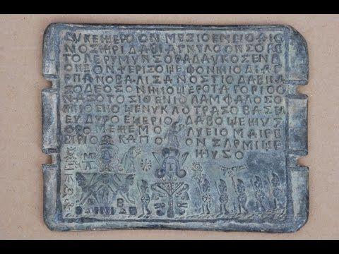 Tablitele de la Sinaia, investigate de un expert criptolog militar