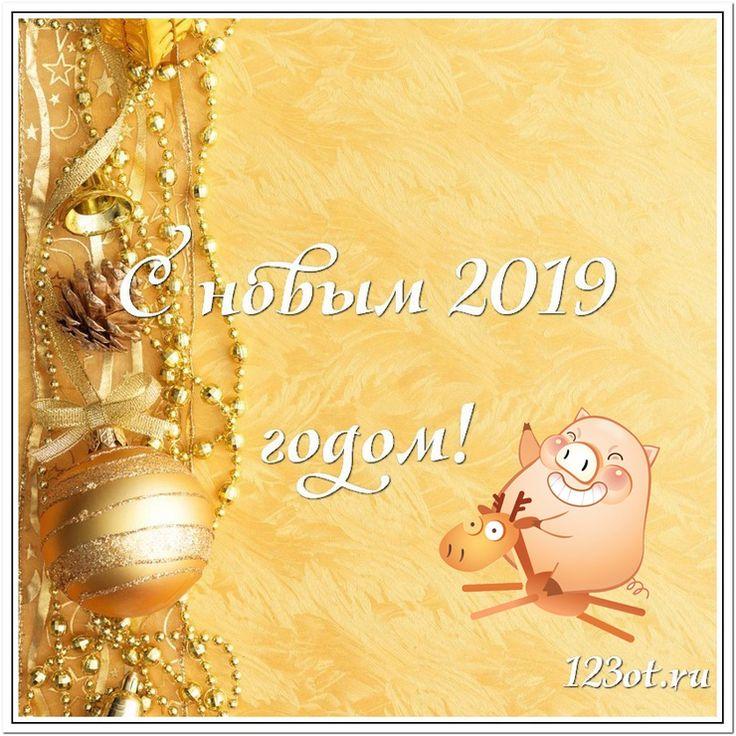 С новым годом открытка коричневая, сделать самой
