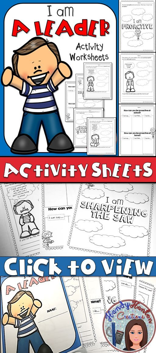 """""""I Am a Leader"""" inspired by The 7 Habits of Happy Kids"""" activity worksheets for your elementary students. Three reflective worksheets for each of the 7 habits."""