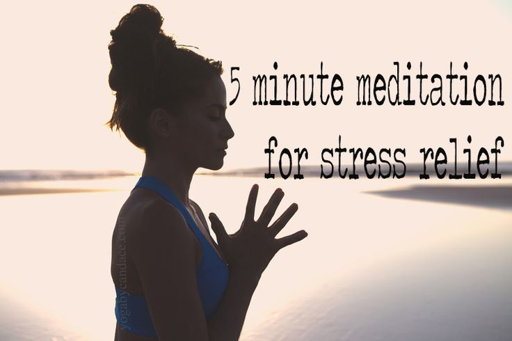 free guided meditation for stress relief