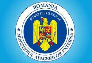 Secretarul de stat pentru afaceri europene, George Ciamba, l-a primit marţi pe ambasadorul agreat al Estoniei în România, Eeric Marmei, pentru prezentarea copiilor scrisorilor de acreditare, prilej cu care au subliniat interesul comun pentru intensificarea schimburilor economice, precum şi pentru consolidarea colaborării în cadrul Uniunii Europene şi al NATO.