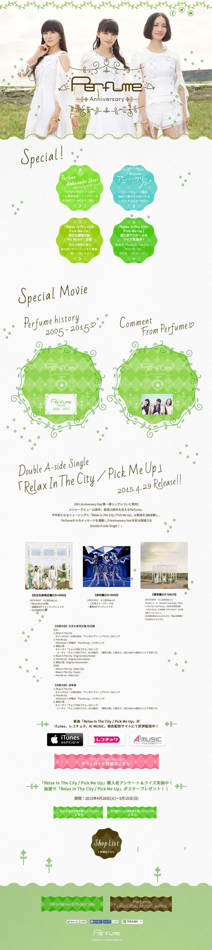 http://www.perfume-web.jp/anniversary/                                                                                                                                                     もっと見る