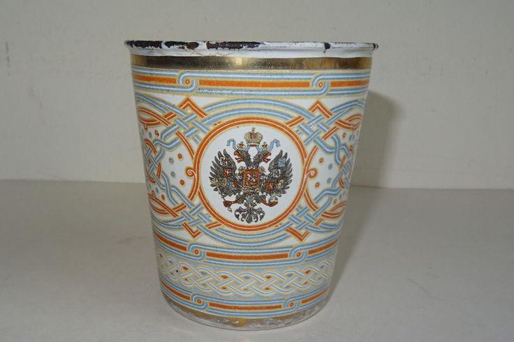 Russia Russland Zar Nikolaus II Romanow King  Email Krönungsbecher Rare ! 1896  | eBay