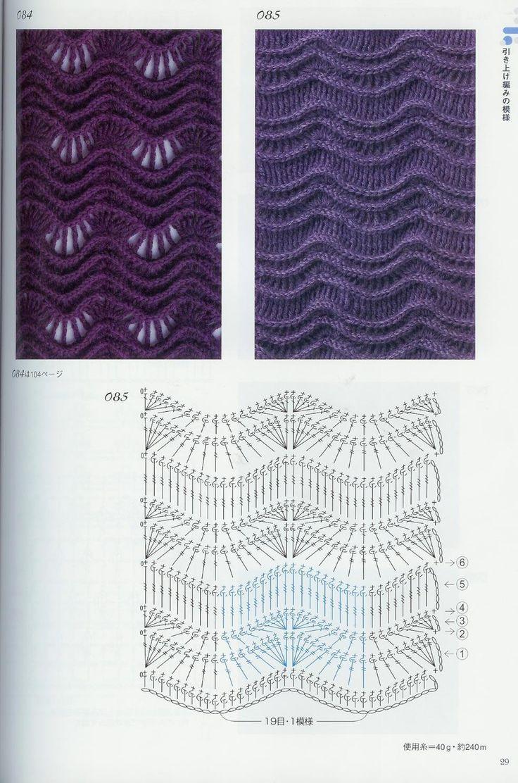 Las mejores 44 ideas de 300 crochet stitches ideas on Pinterest ...