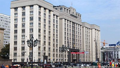 Russian State Duma ... JRL www.russialist.org