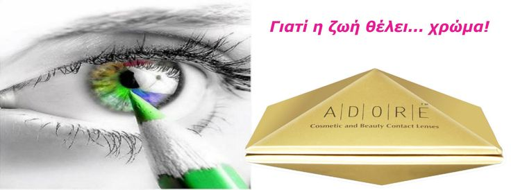 ADORE Cosmetic and Beauty Contact Lenses #color #contactlens