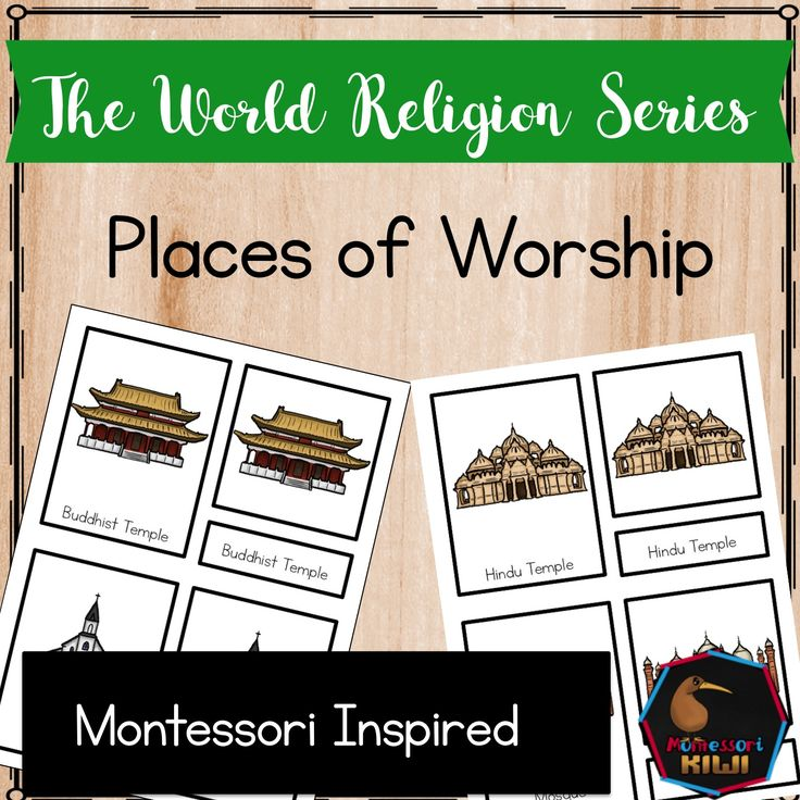 Religious Places of Worship montessori inspired synagogue, temple, church