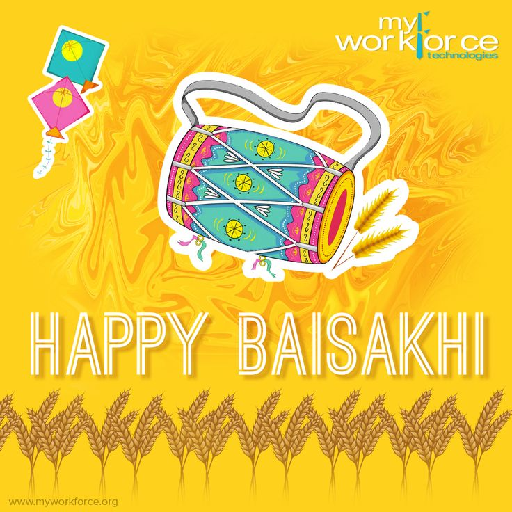 MWF Technologies wishes you all a very Happy Baisakhi :)