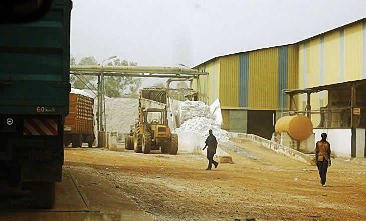 Cameroun: Vers l'augmentation du Fonds de roulement de l'engrais de la SODECOTON - 12/11/2014 - http://www.camerpost.com/cameroun-vers-laugmentation-du-fonds-de-roulement-de-lengrais-de-la-sodecoton-12112014/?utm_source=PN&utm_medium=CAMER+POST&utm_campaign=SNAP%2Bfrom%2BCamer+Post