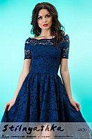 Вечернее платье Каскад синее 4820
