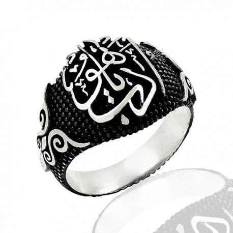 Rever de bague mon islam