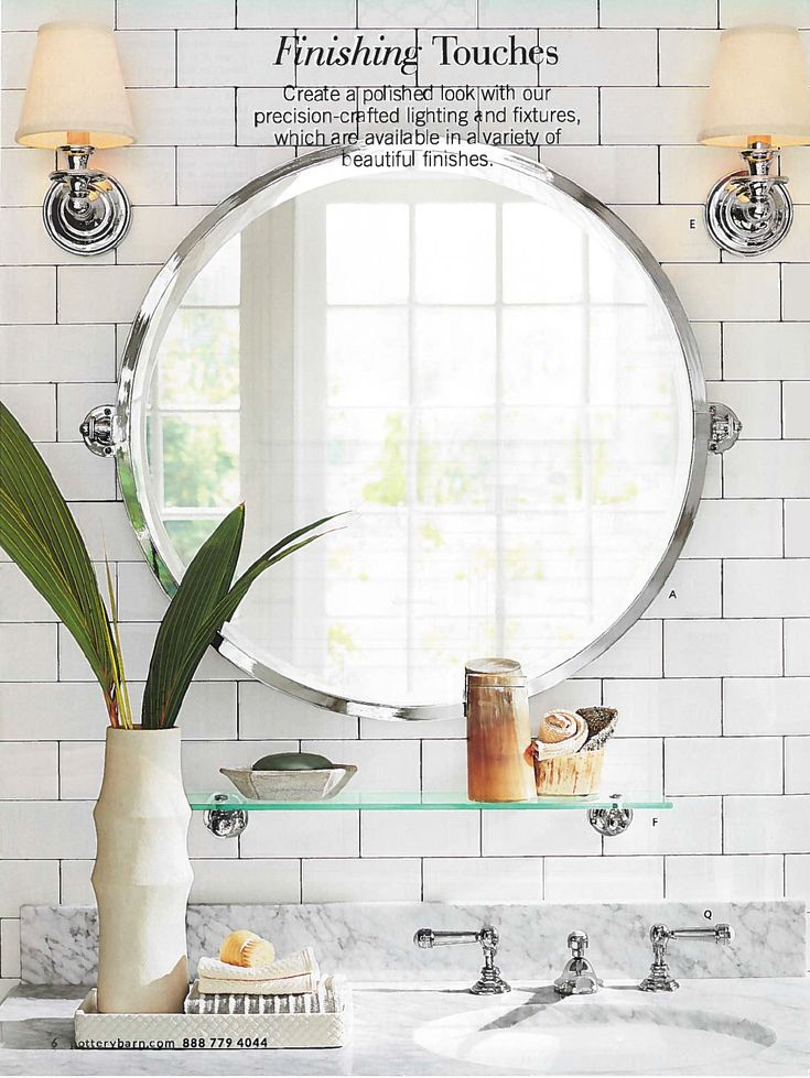 Pottery Barn Round Kensington Pivot Mirror And Glass Shelf Home Bathroom Storage And